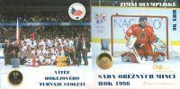 Ročníková sada oběžných mincí ČR (1998-Zimní olympijské hry Nagano), stavy 0/0