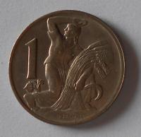 ČSR 1 Koruna 1938 pěkná