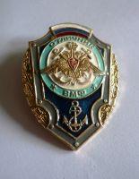 hrdinský vojenský námořník, Rusko