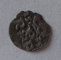 Čechy Malý peníz 1535 Ferdinand I.