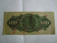 100 Dollars, Kanada, 1917