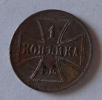 Rusko 1 Kopějka 1916 okupační