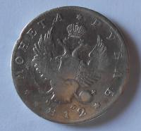 Rusko 1 Rubl 1812