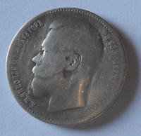 Rusko 1 Rubl 1897