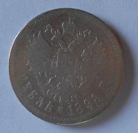 Rusko 1 Rubl 1898