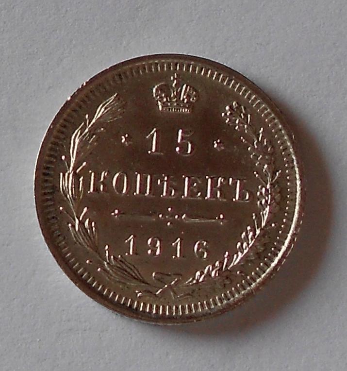 Rusko 15 Kopějka 1916