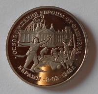 Rusko 3 Rubl 1995 Dobytí Berlína