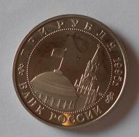 Rusko 3 Rubl 1995 Dobytí Královce
