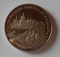 Rusko 3 Rubl 1995 Osvobození Budapešti