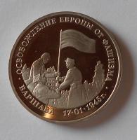 Rusko 3 Rubl 1995 Osvobození Varšavy