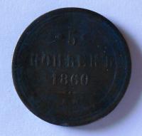 Rusko 5 Kopějka 1860