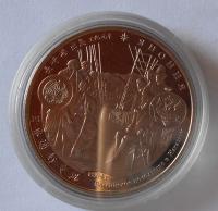 Rusko 500 Rubl 2014 Rusko-americká spol.
