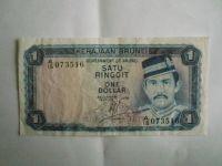 1 Dollar, Brunej, 1978