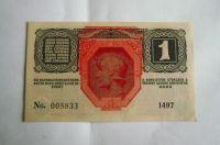 1 Koruna, Uhry, 1916, No.005833
