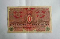 1 Koruna, Uhry, 1916, No.344146