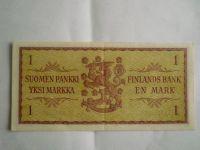 1 Marka, Finsko, 1963