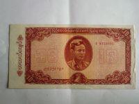 10 Kyats, Barma, hnědá