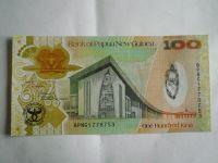 100 Kina, Papua Nová Guinea, zelená, 1973-2008