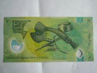 2 Kina, Papua Nová Guinea, průsvitka