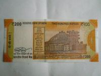 200 Rupie, Indie, 2017