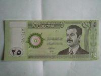 25 Dinár, S.Husain, Irák