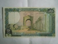 250 Livres, Libanon, antické ruiny