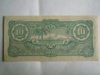 40 Dollars, okupace Japonska