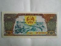 500 Kip, Laos, 1988