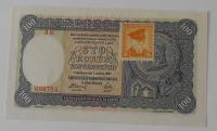 ČSR 100 Koruna A 15 kolek 1940 perfor.