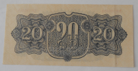 ČSR 20 Koruna HK 1944 perfor.