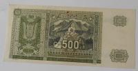 ČSR 500 Koruna 2 Ip kolek 1941 Jánošík