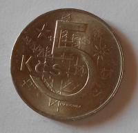 ČSSR 5 Koruna 1979