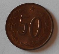 ČSSR 50 Haléř 1971