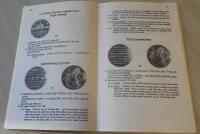 Numismatické památky – zemské jubilejní výstavy 1891 R. Štemberg + J. Fuciman + J. Petr , 85 stran + fotog.