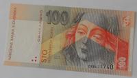 Slovensko 100 Koruna 1.7.1996