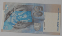 Slovensko 50 Koruna 1.7.1999