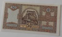 Slovensko 50 Koruna Oe 1940 perfor.