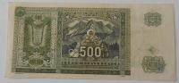Slovensko 500 Koruna 3 Vu 1941