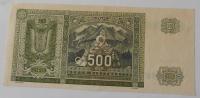 Slovensko 500 Koruna 4 Ah 1941