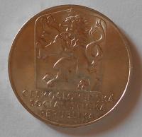 ČSSR 25 Koruna 1970 Osvobození