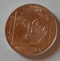 ČSSR 25 Koruna 1970 Slov. ND