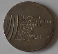 ČSR 100 výročí otevření Nár. divadla