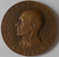 ČSR Vladislav Vančura, průměr 75 mm