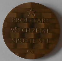 ČSSR Klement Gottwald Proletáři všech zemí