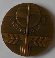 ČSSR Vojenské lesy Čestná medaile
