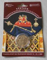 ČSSR Výsava korunovačních klenotů v Praze 2008