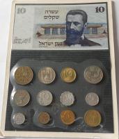 Izerael Sada mincí