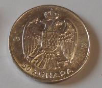 Jugoslávie 50 Dinár 1938
