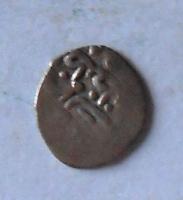 Osmanská říše Akče 982 H Murad III.
