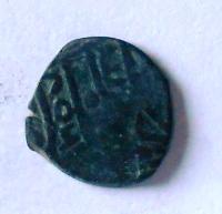 Osmanská říše Mangir 806 H Sulejman